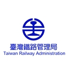 台湾铁路管理局