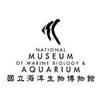 国立海洋生物博物馆